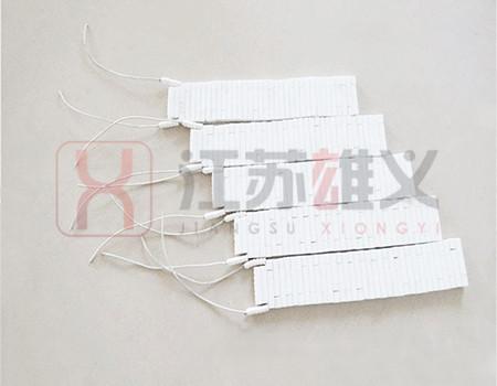http://www.xiongyi-cn.cn/data/images/product/20190409171841_628.jpg
