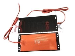 新能源汽车电池硅橡胶铝板发热片